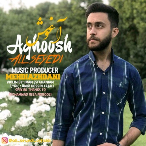 Download Music علی سیدی آغوش