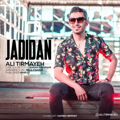 Download Music علی تیرمایه جدیدا