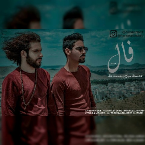 Download Music علی ترکانلو و رضا علیزاده فال