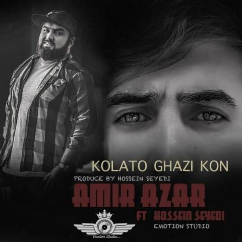 Download Music امیر آذر و حسین سیدی کلاتو قاضی کن