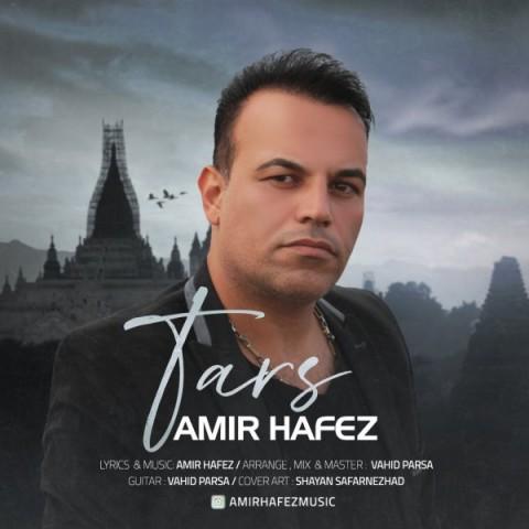 Download Music امیر حافظ ترس