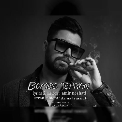 Download Music امیر نشاطی بمب تهران