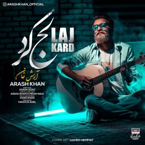 Download Music آرش خان لج کرد