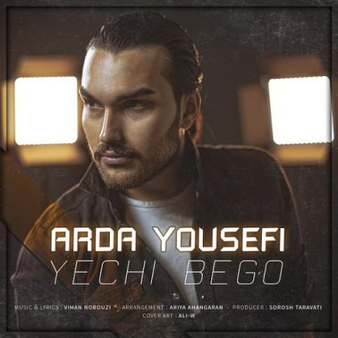 Download Music آردا یوسفی یه چی بگو