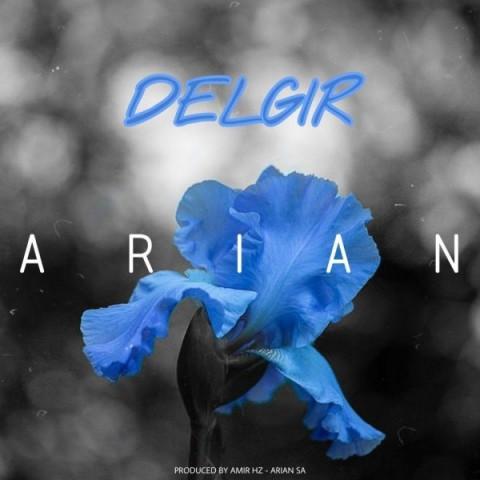 Download Music آرین دلگیر