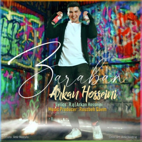 Download Music آرکان حسینی ضربان