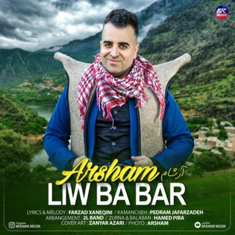 Download Music آرشام لیو به بار