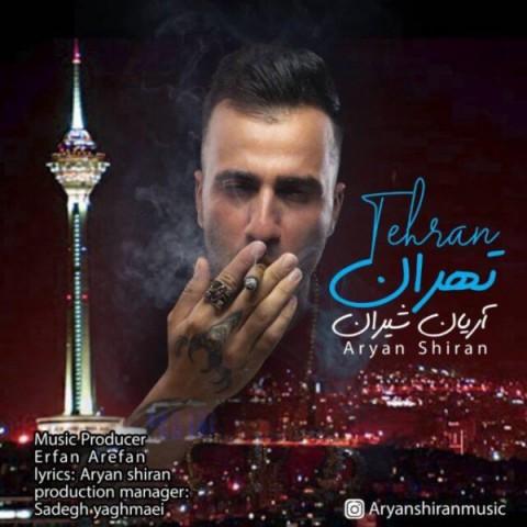 Download Music آریان شیران تهران