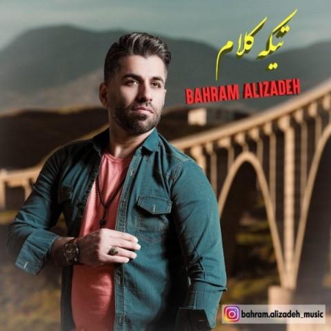 Download Music بهرام علیزاده تیکه کلام