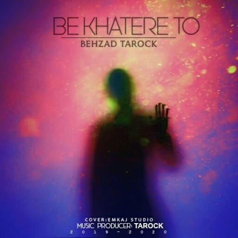 Download Music بهزاد تاراک به خاطر تو