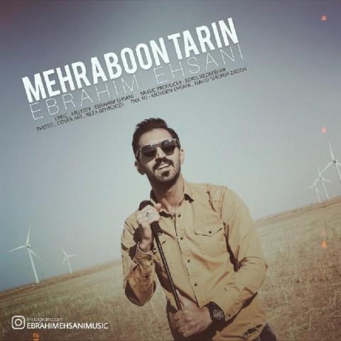 Download Music ابراهیم احسانی مهربون ترین