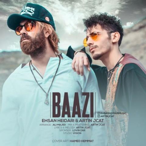 Download Music احسان حیدری و آرتین جی کت بازی