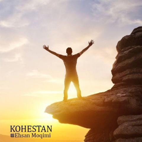 Download Music احسان مقیمی کوهستان