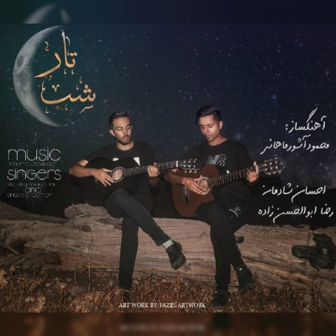 Download Music احسان شادمان و رضا ابوالحسن زاده شب تار