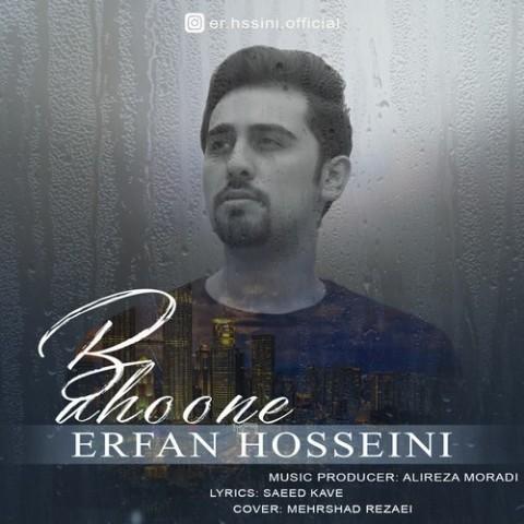 Download Music عرفان حسینی بهونه