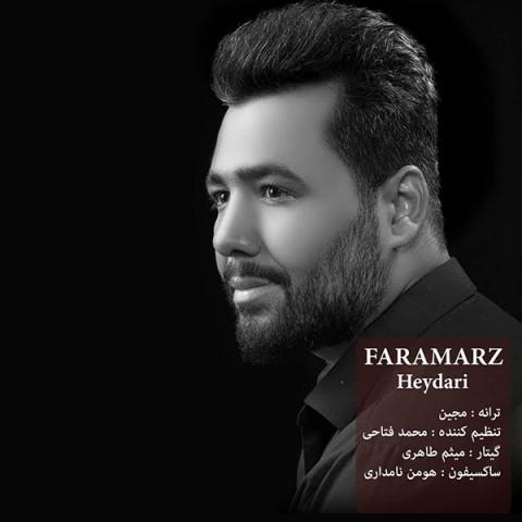 Download Music فرامرز حیدری بی برو برگشت