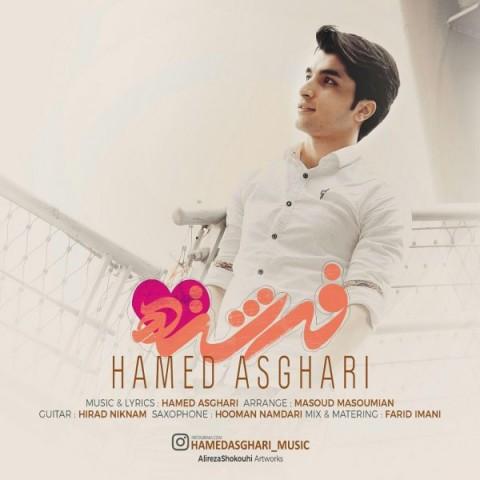 Download Music حامد اصغری فرشته