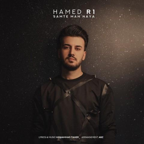 Download Music حامد عاروان سمت من نیا