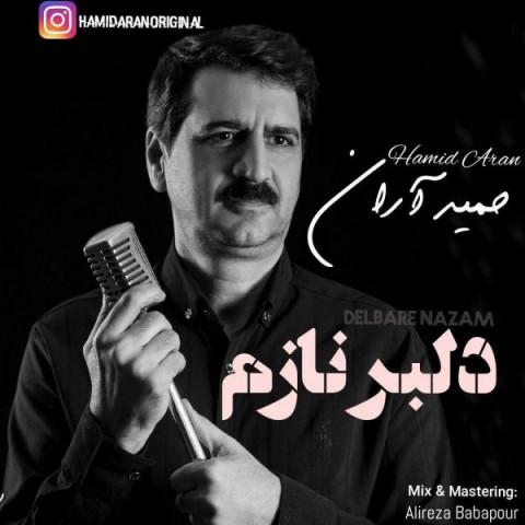 Download Music حمید آران دلبر نازم