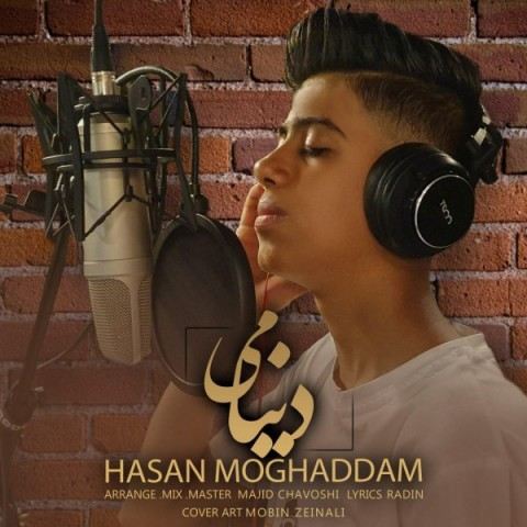 Download Music حسن مقدم دنیامی