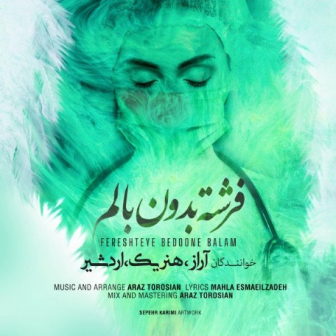 Download Music آراز، هنریک و اردشیر فرشته ی بدون بالم Araz,