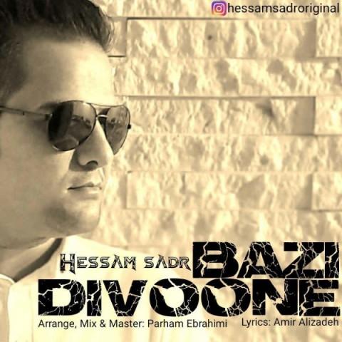 Download Music حسام صدر دیوونه بازی