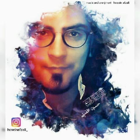 Download Music حسین افضلی بعد از تو