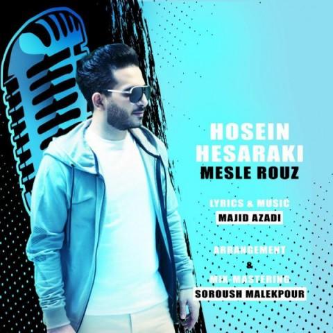 Download Music حسین حصارکی مثل روز