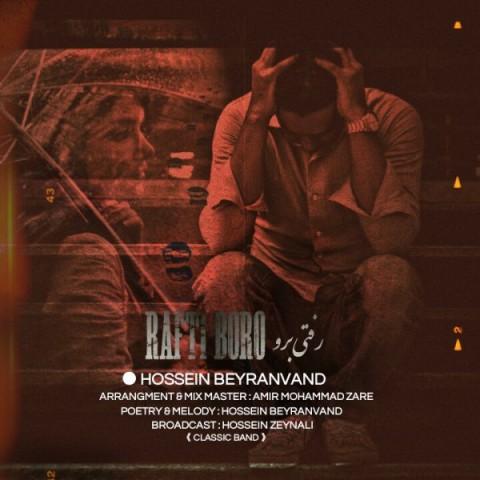 Download Music حسین بیرانوند رفتی برو