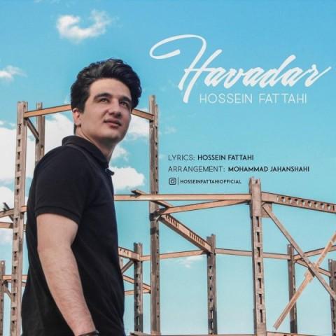 Download Music حسین فتاحی هوادار