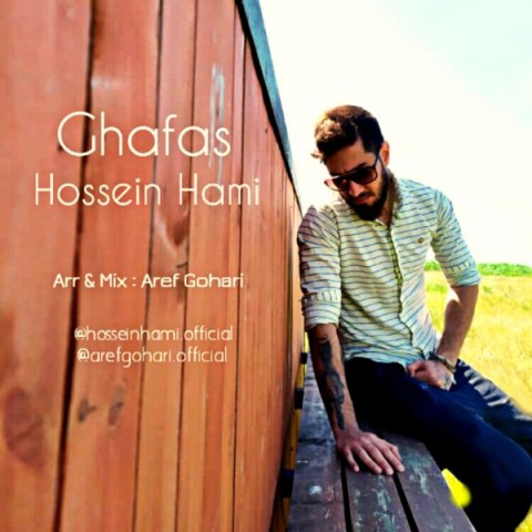 Download Music حسین حامی قفس
