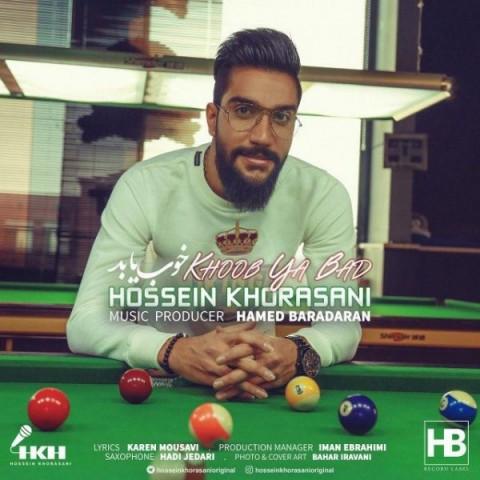 Download Music حسین خراسانی خوب یا بد