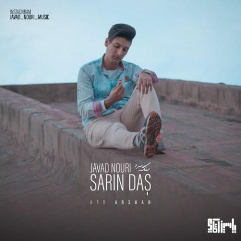 Download Music جواد نوری سرین داش