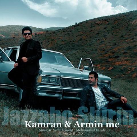 Download Music کامران و آرمین mc جذاب و شیرین