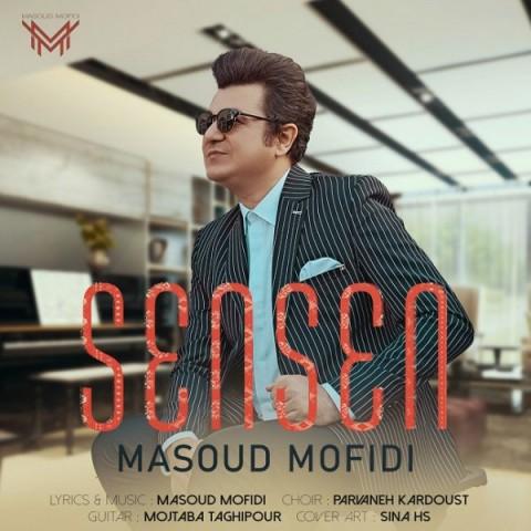Download Music مسعود مفیدی سن سن