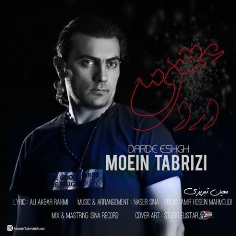 Download Music معین تبریزی درد عشق