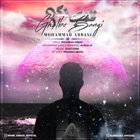 Download Music محمد عباسی قلب سنگی