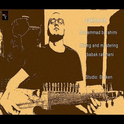 Download Music محمد براهیمی زخمه