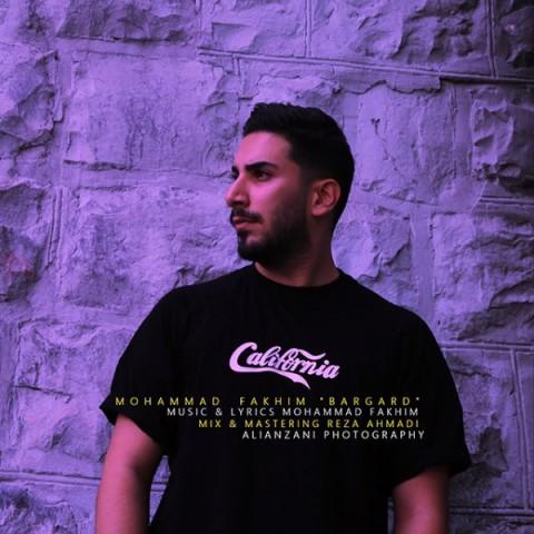 Download Music محمد فخیم برگرد