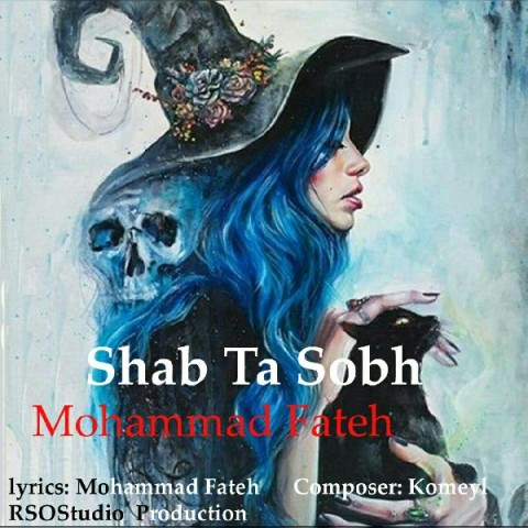 Download Music محمد فاتح شب تا صبح