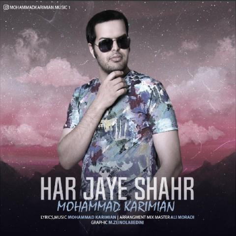 Download Music محمد کریمیان هر جای شهر