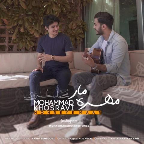 Download Music محمد خسروی مهره مار