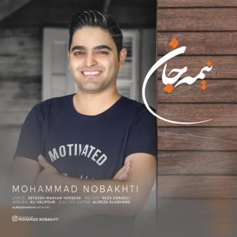 Download Music محمد نوبختی نیمه ی جان