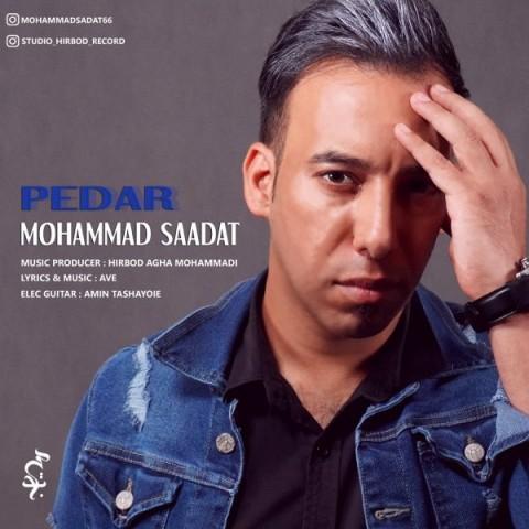 Download Music محمد سعادت پدر