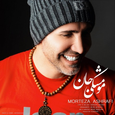 Download Music مرتضی اشرفی مو مشکی جان