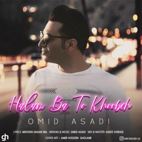 Download Music امید اسدی حالم با تو خوبه