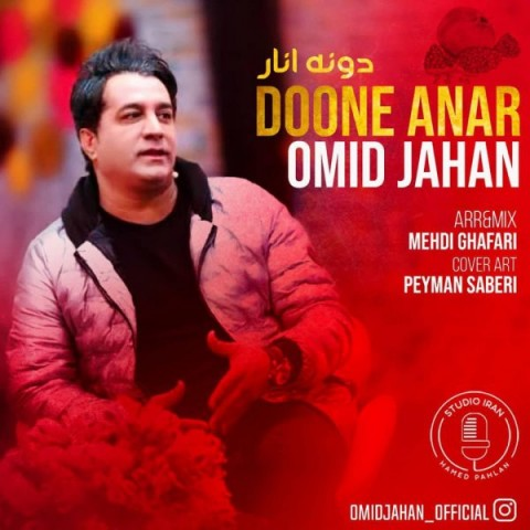 Download Music امید جهان دونه انار