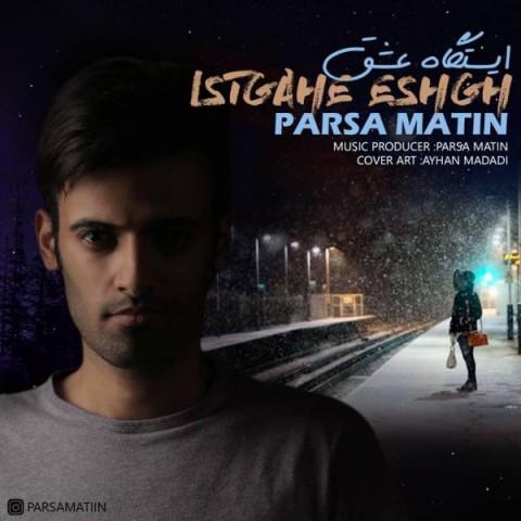 Download Music پارسا متین ایستگاه عشق