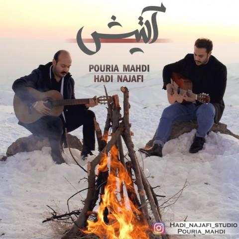 Download Music پوریا مهدی و هادی نجفی آتیش
