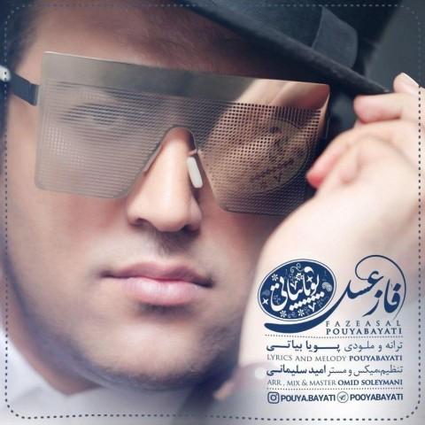 Download Music پویا بیاتی فاز عسل